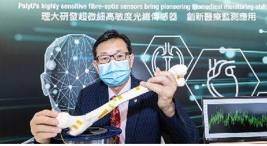 Photo of PolyU develops sensitive, microscopic optical fibre sensors