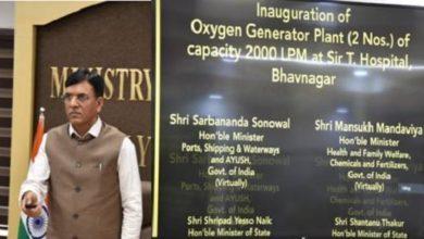 Photo of Union Health Minister inaugurates PSA oxygen plants at Bhavnagar hospital