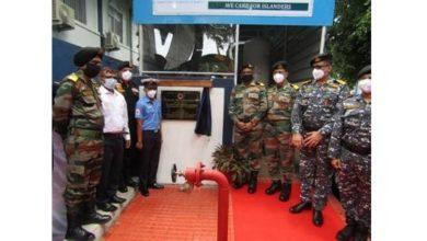 Photo of Indian Naval Hospital, INHS Dhanvantari, Port Blair sets up oxygen plant