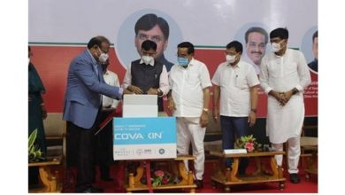 Photo of Union Health Minister releases first commercial batch of COVAXIN from Ankleshwar facility
