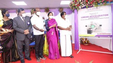 Photo of Kamakshi Memorial Hospitals installs Elekta Infinity equipment