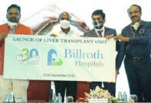 Billroth Hospitals launches liver transplant centre at Chennai