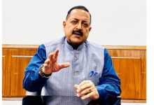 Photo of Indigenous medical technologies will help reduce dependence on imports: Dr Jitendra Singh