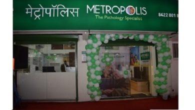 Photo of Metropolis Healthcare opens testing centre in Nashik