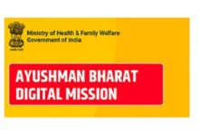 Photo of PM Narendra Modi unveils Ayushman Bharat Digital Mission