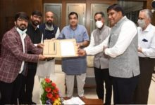Photo of Know-how of saline gargle RT-PCR technique transferred to MSME Ministry