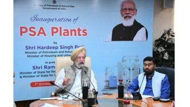 Photo of Union Petroleum Minister inaugurates 62 PSA oxygen plants
