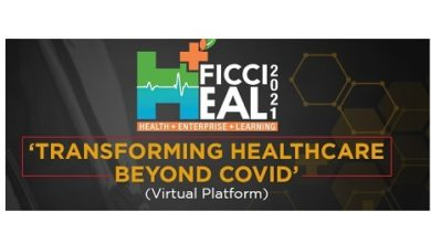 Photo of FICCI HEAL 2021 to deliberate on covid induced healthcare transformation