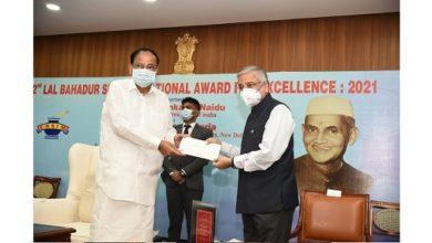 Photo of Dr Randeep Guleria, Director, AIIMS bags Lal Bahadur Shastri National Award